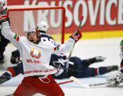 Впервые в истории хоккея Беларусь обыгрывает США. 5-2