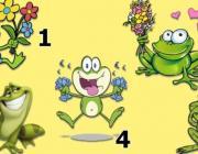 Выберите лягушонка и узнайте, в чём кроется ваш успех!