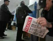 За месяц потеряли работу 70 тысяч белорусов