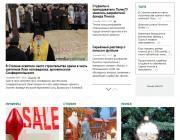 Сайт Медиа-Полесье – от ребрендинга до адаптивной версии