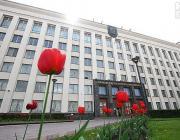 БГУ вошел в рейтинг лучших университетов Евразии