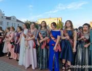 Выпускной 2019. Видео с городской площади Лунинца