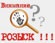 В Столинском районе третьи сутки ищут 16-летнюю жительницу деревни Осовцы