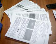 Более 4 млн «административок» в год. За что штрафуют белорусов?