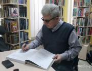 В Давид-Городке презентовали новую книгу о городе