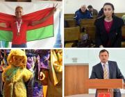 Сосна за 900 рублей, накормим Китай, дефицит милиционеров, доктор-спортсмен, директор «Гидротехникума», суды над патриотами