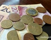 Зарплаты бюджетникам. Какие изменения?