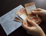 Новые тарифы на коммуналку и отказ от перекрестного субсидирования. Совмин — про реформы в ЖКХ