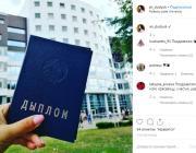 Счастливые выпускники ПолесГУ в Instagram