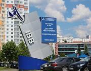 Все, что вы должны знать о белорусских гостиницах
