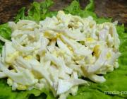 КАК украсить стол салатом из кальмаров