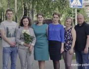 Медиа-Полесью – 5 лет. Корреспонденты сайта – с признаниями...