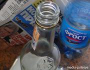 Чтобы отпустили в отпуск, нужно прочитать 930 газет, купить 112 бутылок водки и 395 бутылок «Фроста»