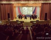 На праздничный новогодний концерт приглашает ГДК