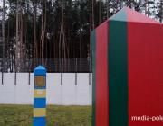 Белорус решил сходить к родственникам в Украину – будет наказан
