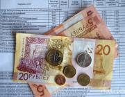 Расходы бюджета на субсидирование услуг ЖКХ в 2020 году составят 567 млн рублей