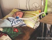 Стёпка из Пинска. Белорусская медицина бессильна