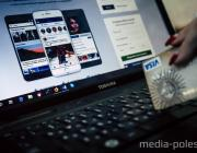 Покупки в интернете делают около половины жителей Беларуси