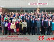 Лунинецкий политехнический колледж отметил 35-летие