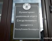 В Микашевичах за отказ дать закурить парня ударили в лицо и ограбили