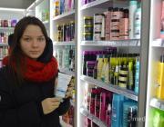 В Лунинце открылся фирменный магазин «Мир косметики БЕЛИТА-ВИТЭКС»