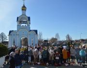Православные верующие встречают Светлое Христово воскресение