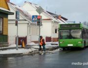 Изменения в движении автобусов в связи с праздничными и выходными днями