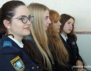 Столинских школьников посвятили в правовой класс