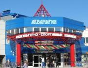 К празднику спорта готовятся в ФСК «Аквамарин»
