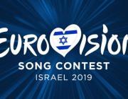 Названы города-претенденты на проведение Евровидения-2019