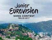 В Тбилиси стартовало детское «Евровидение»
