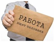 Медиа-Полесье приглашает авторов