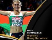 Пинчанка победила в одной из номинаций Европейской федерации лёгкой атлетики