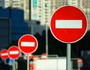 Вниманию автовладельцев: перекрыты улицы Комсомольская и Брестская
