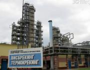 Сбербанк России выделит 2 млрд евро для строительства нового комплекса на «Нафтане»