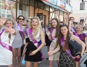 Последний звонок прозвенит в Беларуси для 144 тыс. 217 выпускников 31 мая