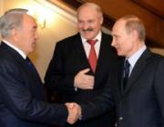 Россия, Казахстан и Беларусь подписали договор о ЕАЭС