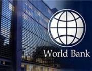 Украина получила от Всемирного банка $750 млн