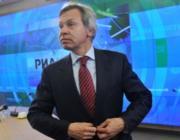 Россия отказалась от участия в июньской сессии ПАСЕ