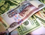 Единая валюта Евразийского экономического союза не появится в ближайшее десятилетие