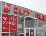 Возвращение duty free: чьи магазины оккупируют белорусскую границу?