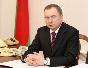 Макей и Голдрич обсудили итоги белорусско-американских отношений за два года