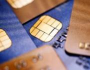 Нацбанк отложил переход на чиповые карты на полгода