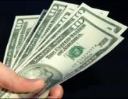 Каким будет курс доллара? Прогноз Нацбанка