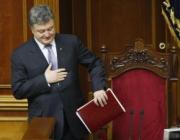 СМИ обнародовали мирный план Петра Порошенко