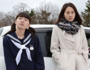 Японский фильм «Мой мужчина» получил главный приз ММКФ