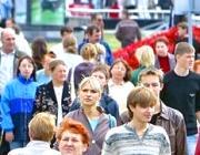 Беларусь по численности населения занимает 92-е место в мире