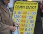 Уже 6 белорусских банков отказались принимать гривну у населения