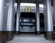 Ресторана McDonald's на Привокзальной площади в Минске не будет