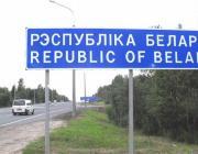 Украина ввела пошлины на белорусское пиво, молочную и кондитерскую продукцию